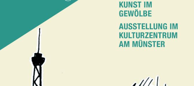 """Ausstellung """"Meine Stadt und Ich"""""""